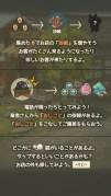 ずっと心にしみる育成ゲーム「昭和駄菓子屋物語3」スクリーンショット4