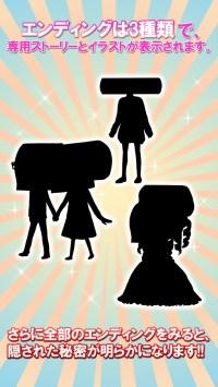 トイレの乙音 ~Sexyすぎるトイレットペーパー~ 無料育成ゲーム紹介画像4