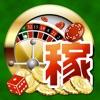 オンラインで遊べるカジノゲームアイコン