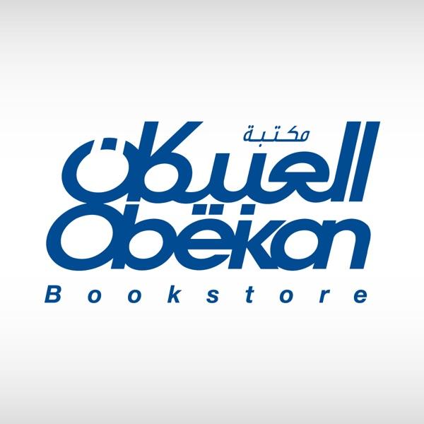 Obeikan Store