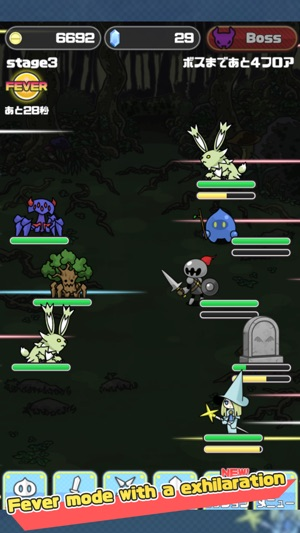 ‎Demon's Dungeon Screenshot