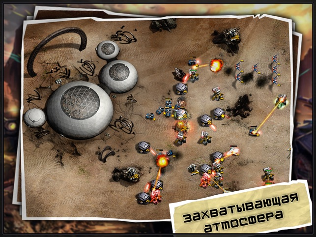 ‎Age of Defenders - Multiplayer Tower Defense and Offense post apocalyptic RTS HD Screenshot