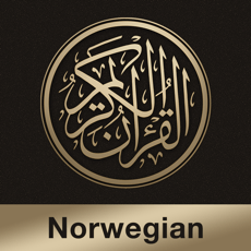 ‎Quran Norwegian