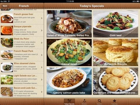 Welt Rezepte - Kochen World Gourmet Screenshot