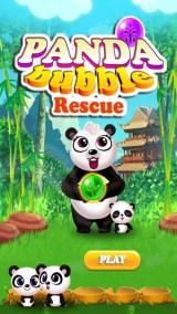 バブルパンダの救助紹介画像1