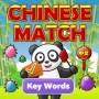 Chinese Match: Key Words HD