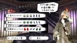ホムンクルスこれくしょん -無料で簡単 錬金シミュレーション-紹介画像1