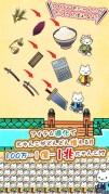 にゃんこ幕府:ねこのネコによる猫のための無料ゲームスクリーンショット4