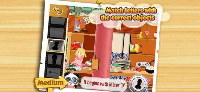 I Spy With Lola! Screenshot