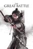 Kwang-Sik Kim - The Great Battle  artwork