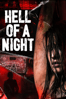 Brian Childs - Hell of a Night  artwork