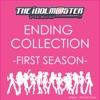 TVアニメ「アイドルマスター」 ENDING COLLECTION -FIRST SEASON-