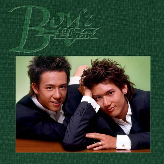 Boy'z - 一起喝采 - EP