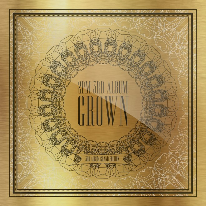 2PM - GROWN (Grand Edition)