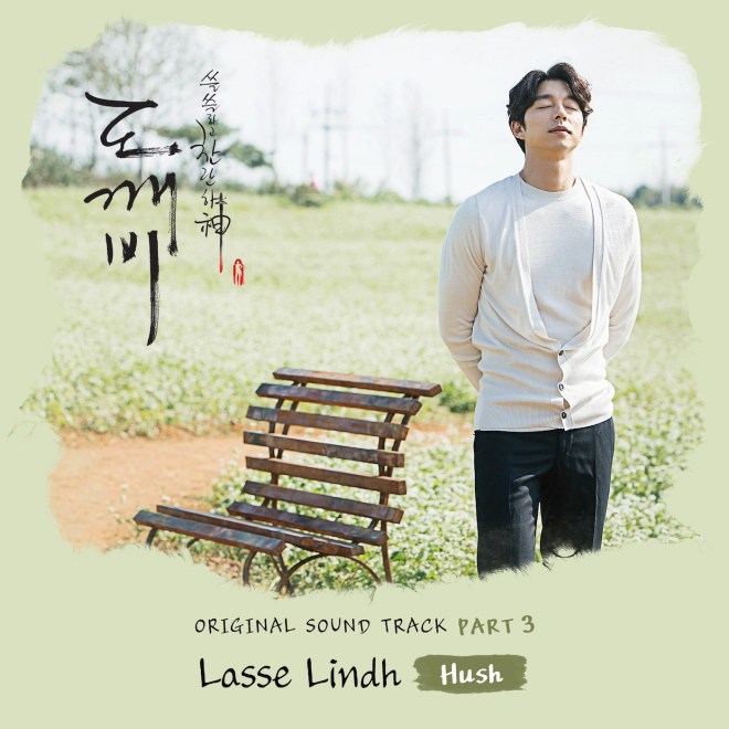 Lasse Lindh - Hush (From 도깨비 [Original Television Soundtrack], Pt. 3) - Single