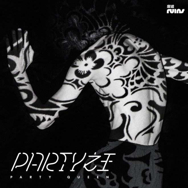 廢墟樂隊 - Party之王 - Single
