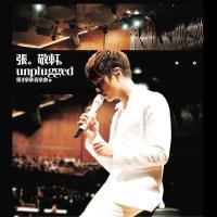 張敬軒 - 張敬軒Unplugged第一樂章音樂會