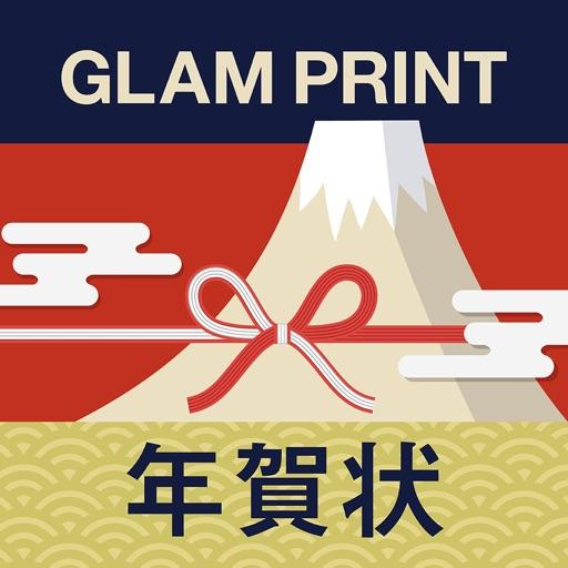 年賀状2018 GLAM PRINT 年賀状アプリ