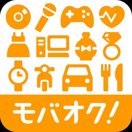 モバオク-手数料無料のオークションアプリ&フリマアプリ