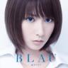 Eir Aoi - Innocence