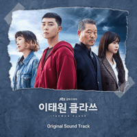 download lagu Gaho - Start Over