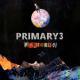 Primary - woozoo (feat. SUMIN & Qim Isle)
