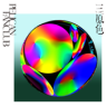 PELICAN FANCLUB - Primary Colors