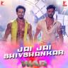 """Vishal Dadlani, Benny Dayal & Vishal-Shekhar - Jai Jai Shivshankar (From """"War"""")"""