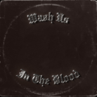 Kanye West - Wash Us in the Blood (feat. Travis Scott)