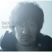 back number - Birthday