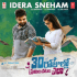 "Armaan Malik & Anup Rubens - Idera Sneham (From ""30 Rojullo Preminchadam Ela"") - Single"