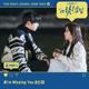 Download Lagu Sunjae - I'm Missing You MP3