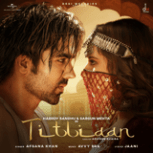 Afsana Khan - Titliaan (feat. Harrdy Sandhu & Sargun Mehta)