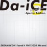 Da-iCE - DREAMIN' ON