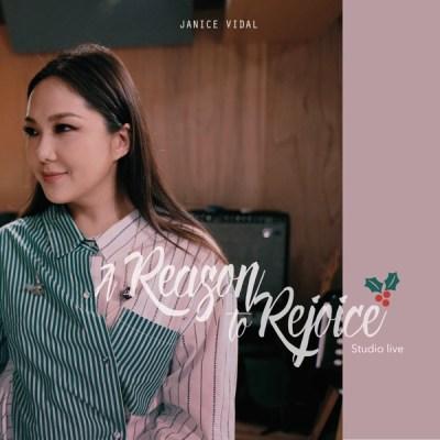 衛蘭 - A Reason To Rejoice (Studio Live) - EP