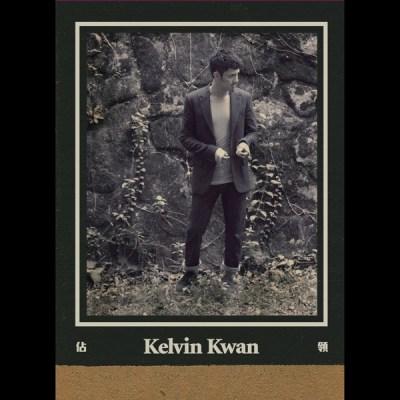 Kelvin Kwan - 佔領