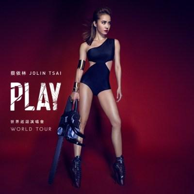 蔡依林 - 蔡依林 Play世界巡迴演唱會 (Live)