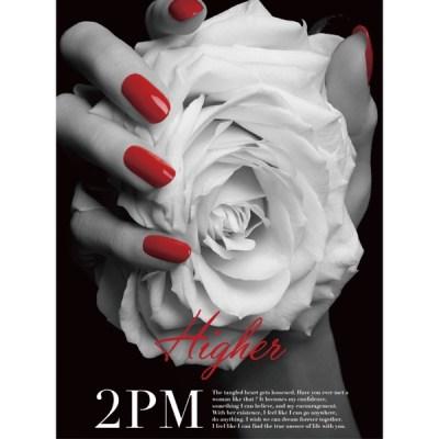 2PM - HIGHER (初回A) - EP