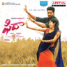 Madhu Priya & Ramky - Vachinde