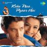 Lucky Ali & Ramya - Na Tum Jano Na Hum