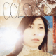 Download Hikaru Utada - Simple and Clean MP3