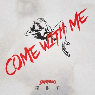 梁根榮 - Come With Me - Single