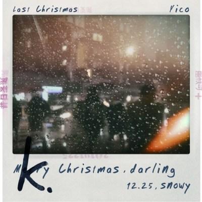 曾軼可 - 昔日聖誕 - Single