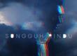Download lagu Mario Ginanjar - Sungguh Rindu