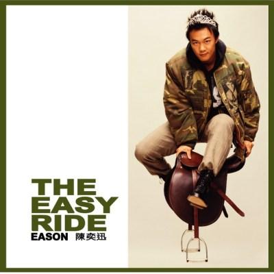 陈奕迅 - The Easy Ride
