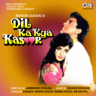 Asha Bhosle & Kumar Sanu - Mera Sanam Sabse Pyara Hai