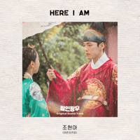 download lagu Jo Hyun Ah - Here I am