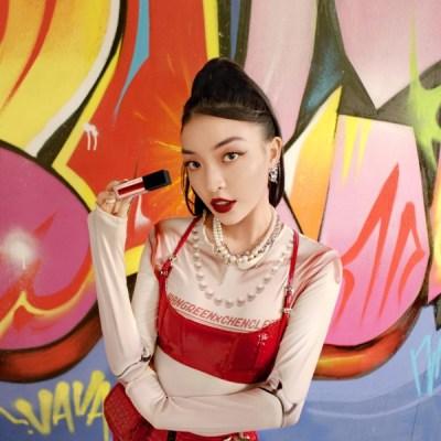 VAVA - Red Lipstick On - Single