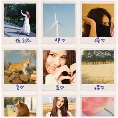 郭靜 - 我非獨自生活 - Single