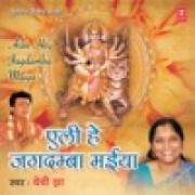Baby Jha - Hamri Nagariya Hey Maiya